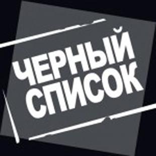 Уфмс по санкт петербургу официальный сайт проверка на запрет