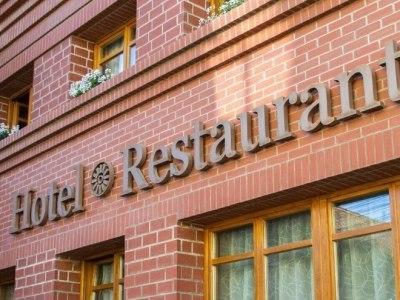 Gondűző Hotel&Restaurant