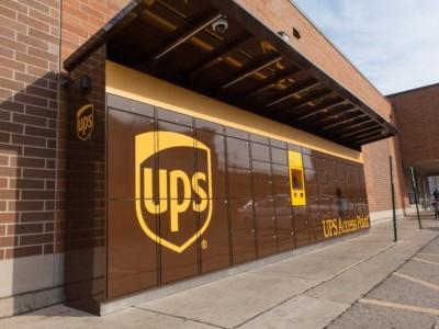 Vámügyintéző @ UPS