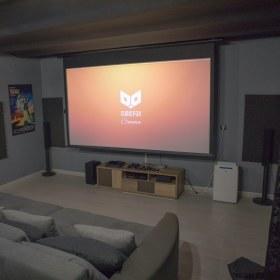 Cubicfox Cinema