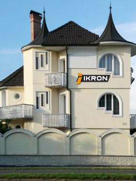IKRON Kft. - Fotó az irodáról  - Szeged, Fő fasor 112, 6726 Magyarország