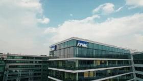 KPMG - Fotó az irodáról  - Budapest, Váci út 31, 1134 Magyarország