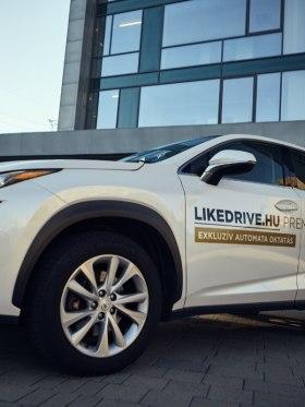 LikeDrive autósiskola - Fotó az irodáról  - Budapest, Visegrádi u. 47, 1132 Magyarország