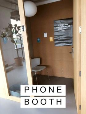 Manuvia Expert Recruitment - Kedvenc tárgy az irodában  - Budapest, 6. emelet, Futó u. 35-37, 1082 Hungary, Spaces - Budapest, Spaces Corvin Towers