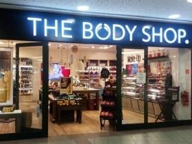 The Body Shop Magyarország - Ahol megtalálsz minket 💚⬇