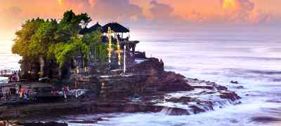 Balinese Culture & Beach
