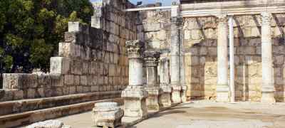 Israel Holyland Tour