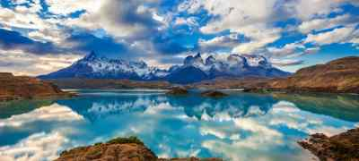 Patagonia & Beyond: Amazing Places in Chile