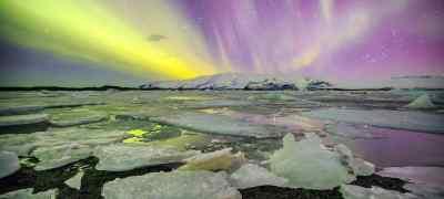 Iceland Glacial Exploration & Auroras