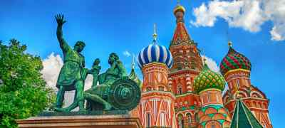 Travel Guide to Moscow, Russia
