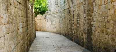 Israel Catholic Heritage Tour