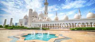 Dubai City & Abu Dhabi Beach