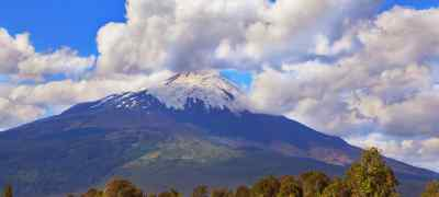 Chile: Cities, Lakes & Volcanoes