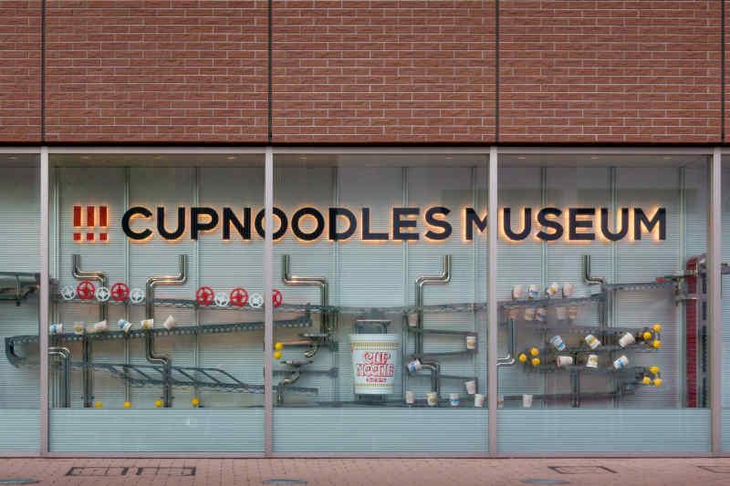 Momofuku Ando Instant Ramen Museum • Osaka, Japan