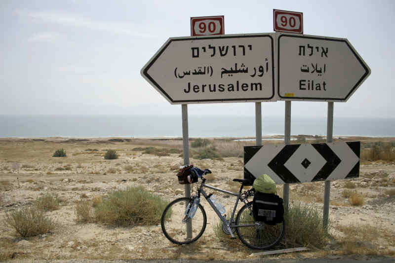 Road signs in Hebrew, Arabic and English