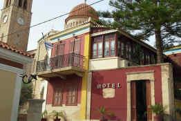 Aeginitiko Archontiko Hotel