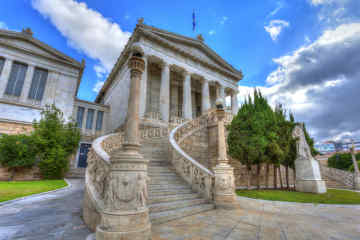 National Library • Athens, Greece