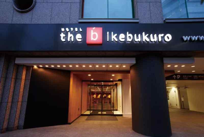 The B Ikebukuro Tokyo Hotel
