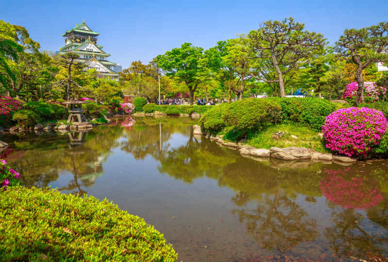 Castle Park • Osaka, Japan