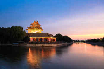 Forbidden City • Beijing, China
