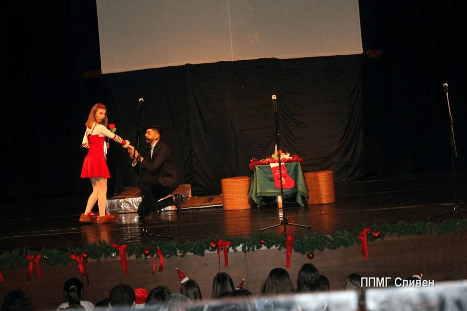 Slide 22 - ППМГ ТВ Сливен - Коледно шоу