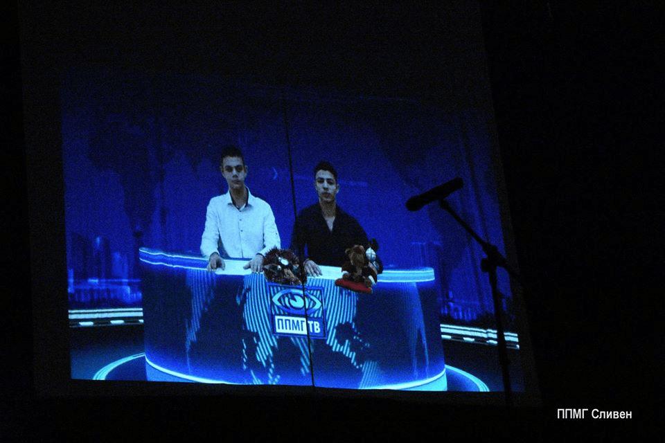 Slide 12 - ППМГ ТВ Сливен - Коледно шоу