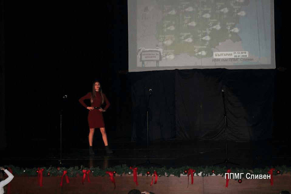 Slide 13 - ППМГ ТВ Сливен - Коледно шоу