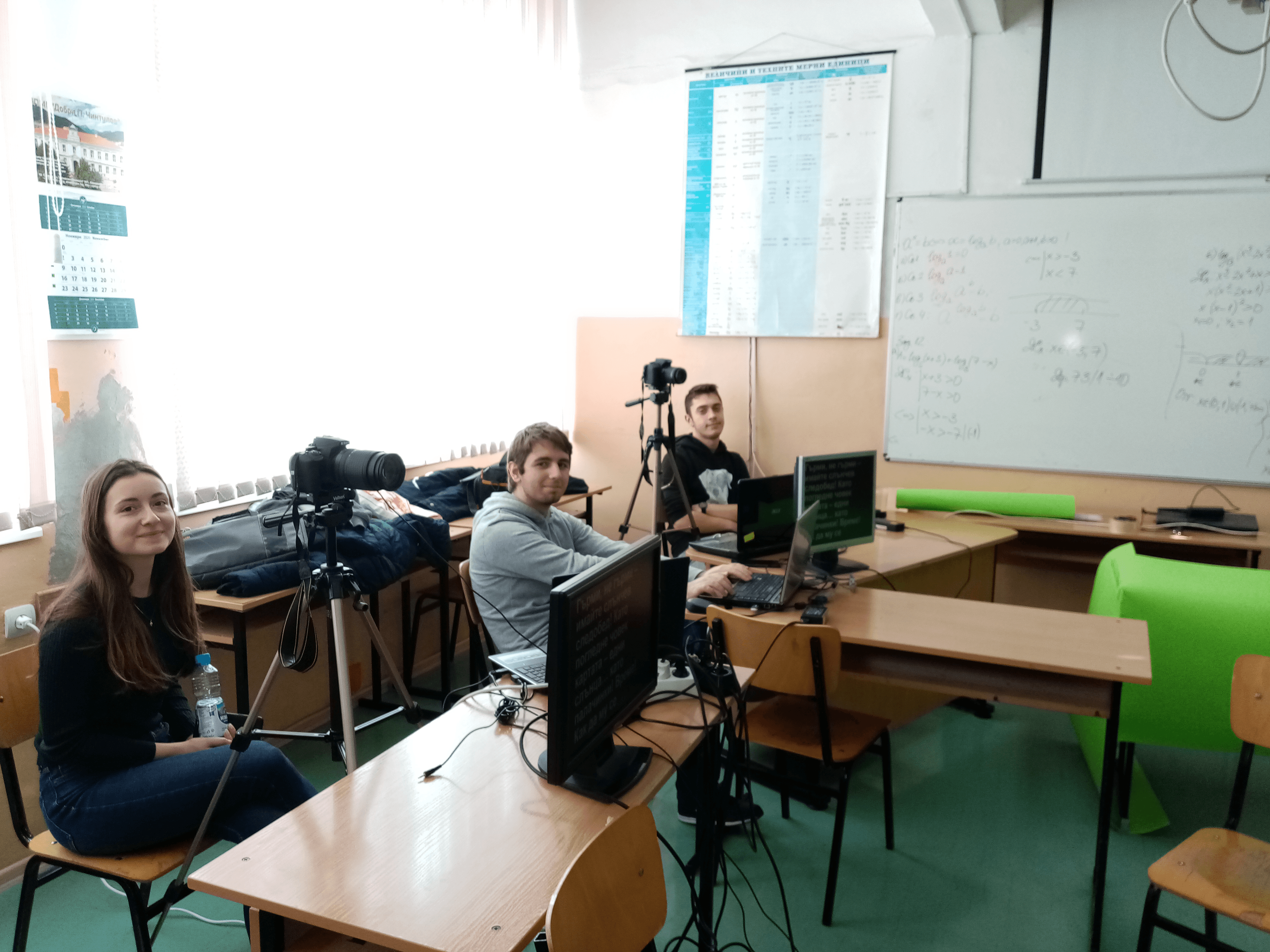 Slide 3 - ППМГ ТВ Сливен - Един ден на снимачната площадка