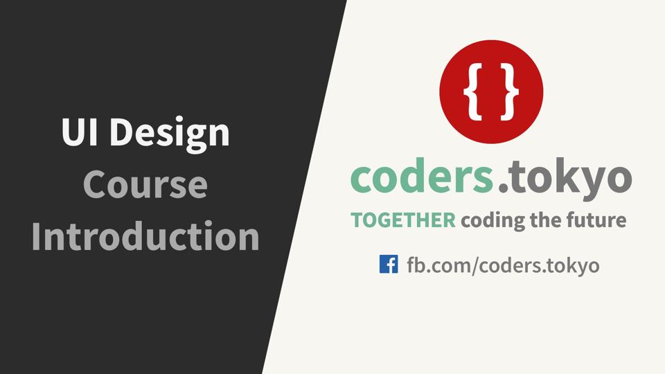 Học UI Design miễn phí