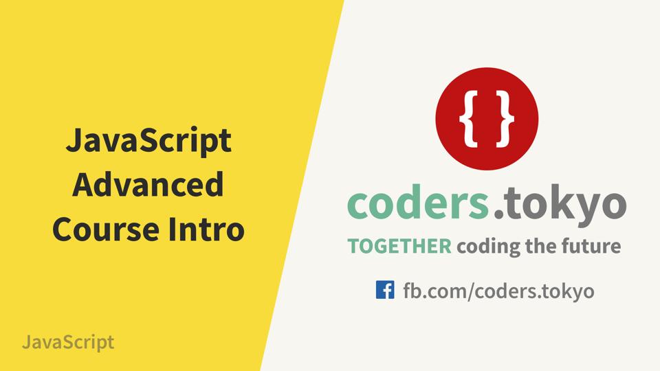 Khoá học JavaScript nâng cao miễn phí