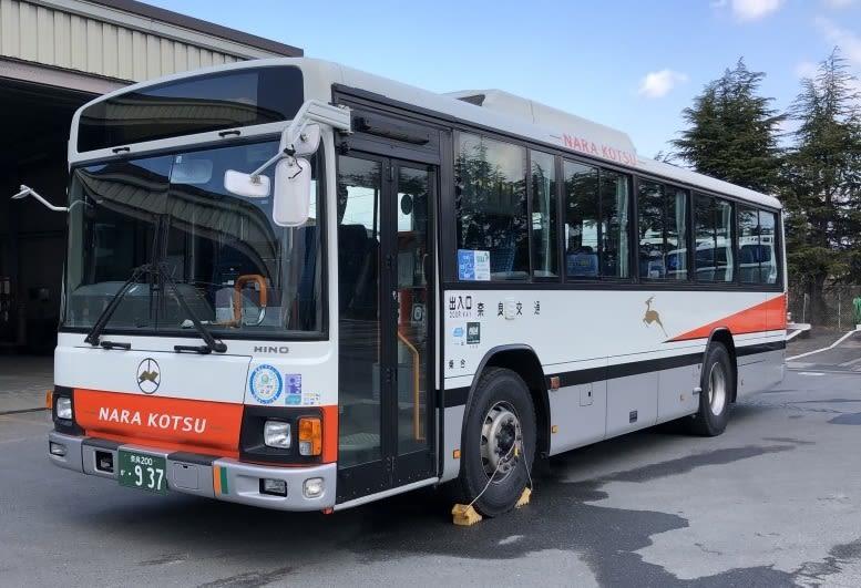 奈良交通 日野ブルーリボンⅡ