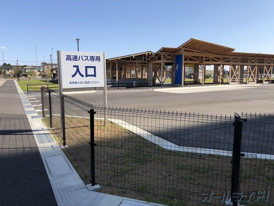 バス さいたま 新 ターミナル 都心