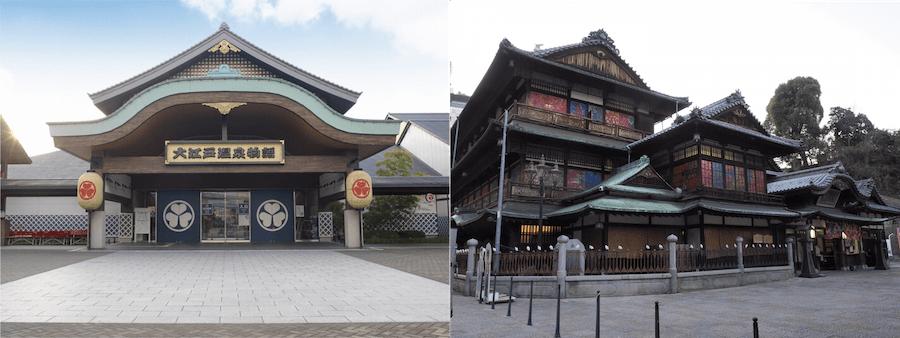 東京から松山