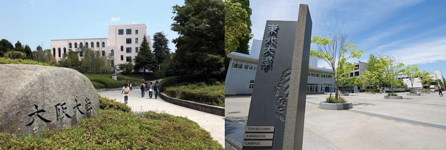 大阪から仙台