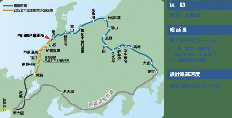 北陸新幹線延長