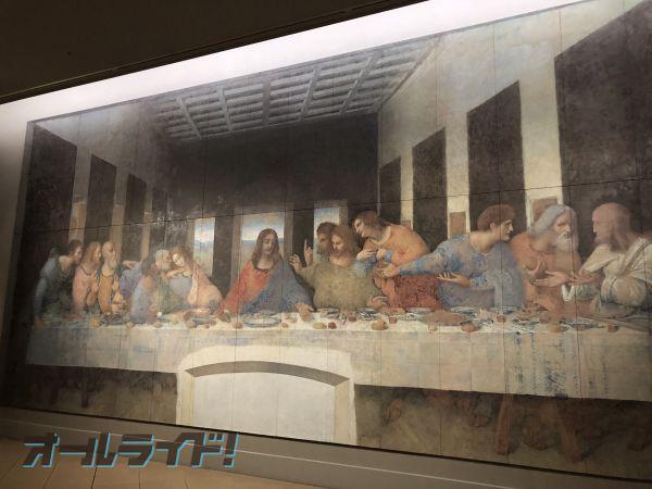 大塚国際美術館・最後の晩餐