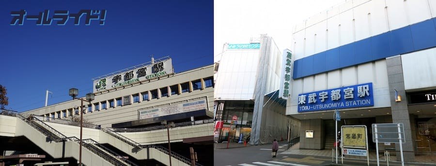 JR・東武宇都宮駅