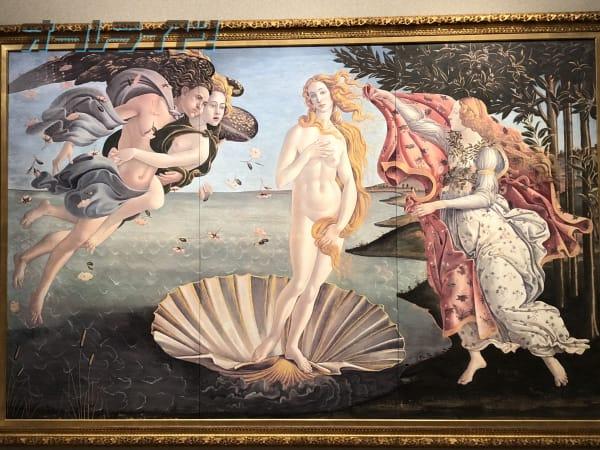 大塚国際美術館・ヴィーナスの誕生