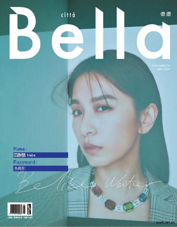 Bella儂儂 2019年5月號 第420期