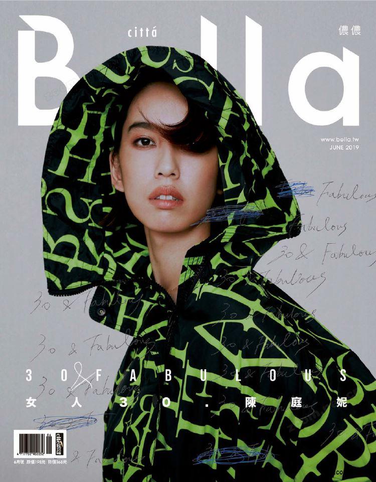 Bella儂儂 2019年6月號 第421期