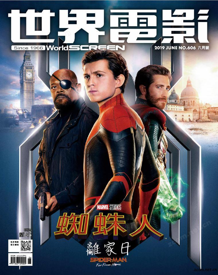 世界电影WorldScreen 2019年6月號 蜘蛛人 離家日