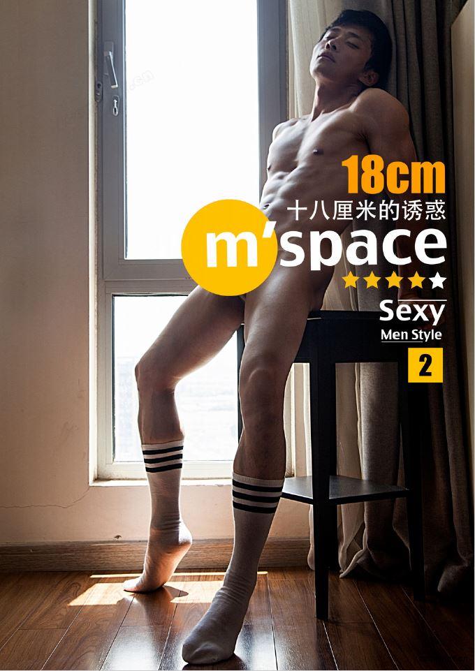 m'space 02-18公分的誘惑