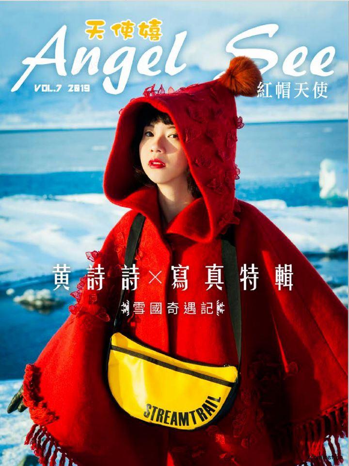 Angel See-Vol.07 【紅帽天使】