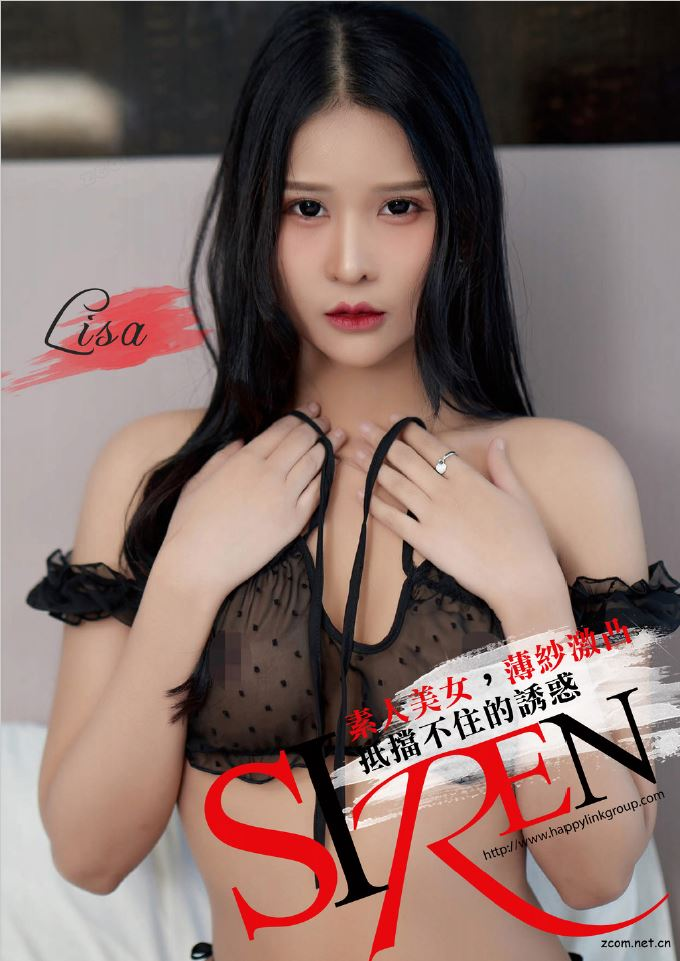 Siren-Vol.5【Lisa-素人美女,薄紗激凸,抵擋不住的誘惑】