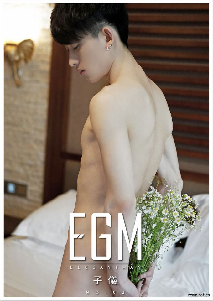 Elegant Man Vol.02:子儀