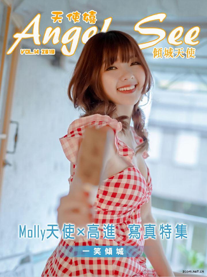 Angel See-Vol.14【傾城天使】