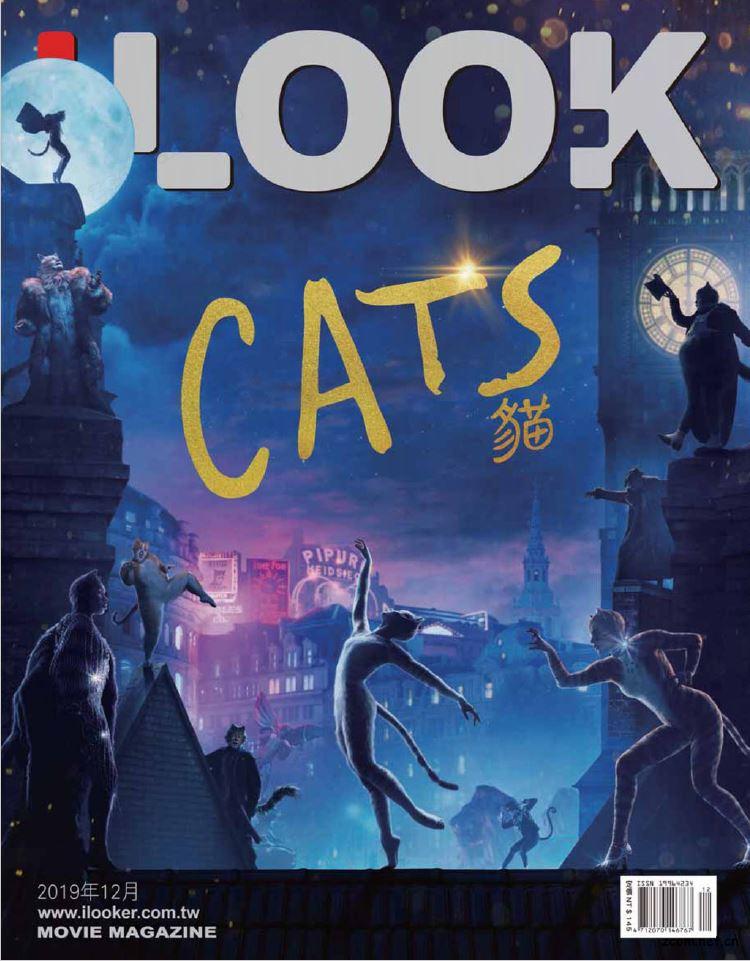 iLOOK 電影雜誌 2019年12月號 第130期:CATS 貓