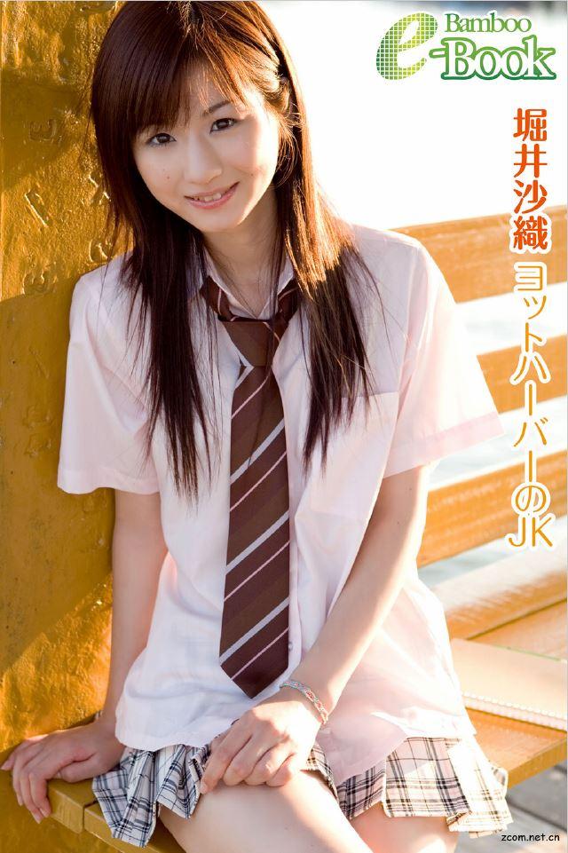 堀井沙織「游艇港口的女高中生」