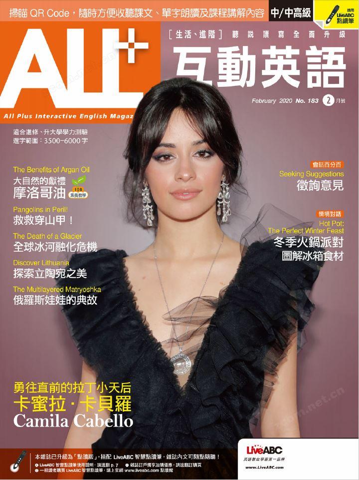 ALL+互動英語雜誌 2020年2月號 第183期:勇往直前的拉丁小天后 卡蜜拉.卡貝羅