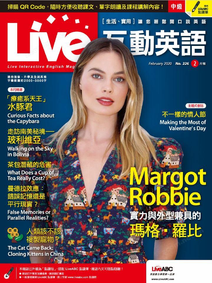 Live互動英語雜誌 2020年2月號 第226期:實力與外型兼具的瑪格.羅比
